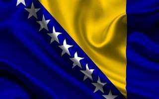 Босния и Герцеговина: виза для россиян в 2019 году