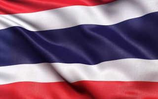 Образец заполнения миграционной карты при въезде в Таиланд