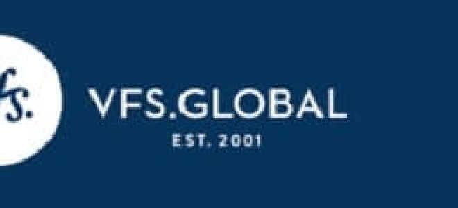 Проверка готовности визы через VFSGlobal