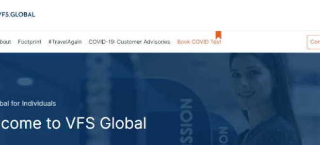 Как провести запись в визовый центр VFS Global на подачу документов онлайн?