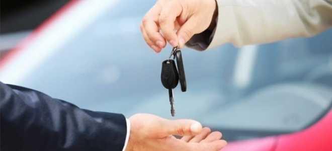 Как арендовать автомобиль? Полное руководство для начинающих