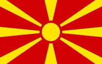 Македония: виза для россиян в 2021 году
