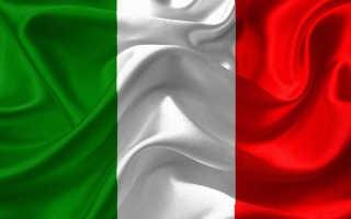 Вождение в Италии