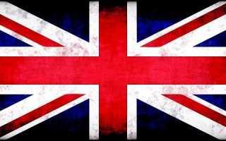 Великобритания: получение визы для россиян в 2021 году самостоятельно