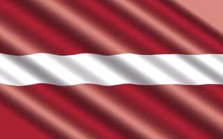Латвия: виза для россиян в 2019 году