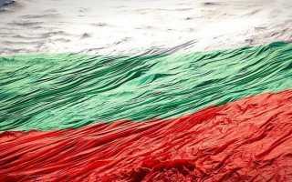 Болгария: алгоритм оформления визы для россиян в 2019 году