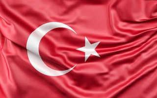 Турция: виза для россиян в 2020 году