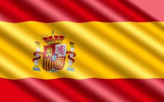 Испания: виза для россиян в 2021 году