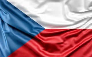 Выбор отелей в столице Чехии Праге для туристов