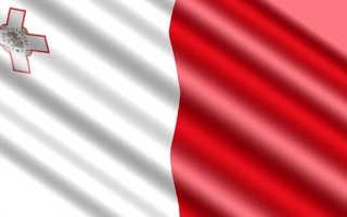 Мальта: виза для россиян в 2021 году