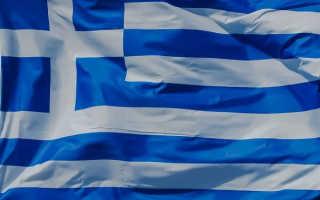 Греция: виза для россиян в 2019 году