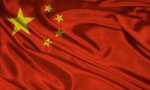Китай: виза для россиян в 2020 году