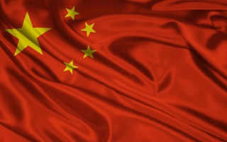 Китай: виза для россиян в 2019 году