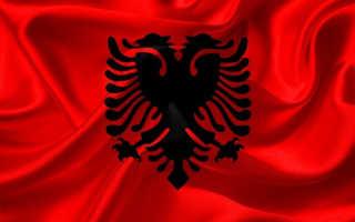 Албания: виза для россиян в 2020 году