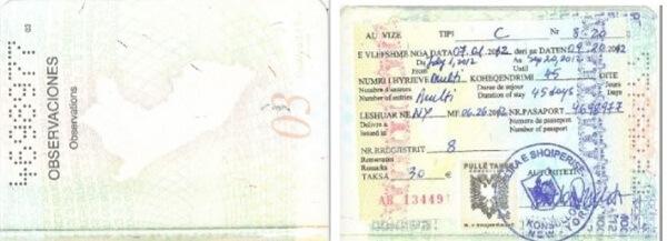 Туристическая виза С
