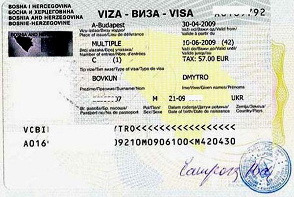 Виза Боснии и Герцеговины