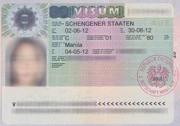 Виза Шенген в российском паспорте