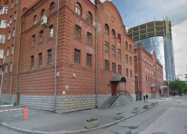 Парадный вход в генконсульство в Екатеринбурге