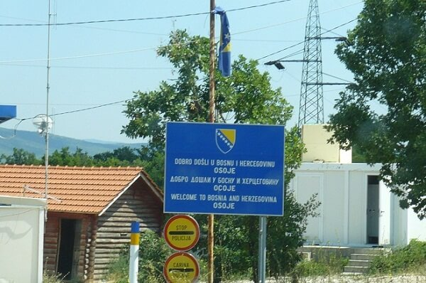 Пограничный переход Боснии и Герцеговины