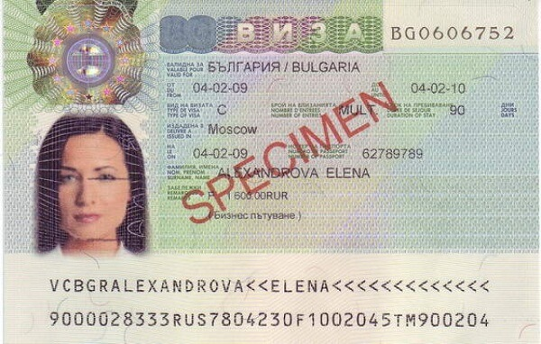 Визовое разрешение Болгарии