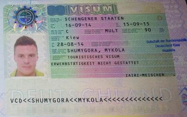 German Schengen