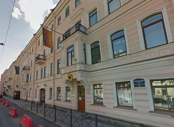 Генеральное консульств0 Германии в Санкт-Петербурге
