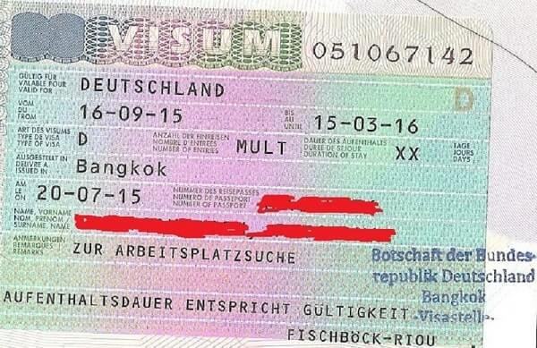 german visa D