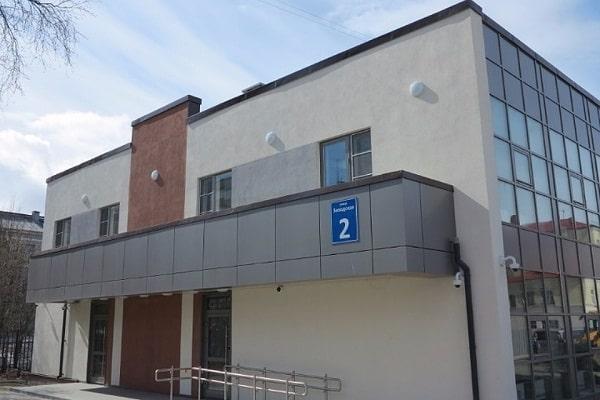 Отделение Генконсульства Финляндии в Мурманске
