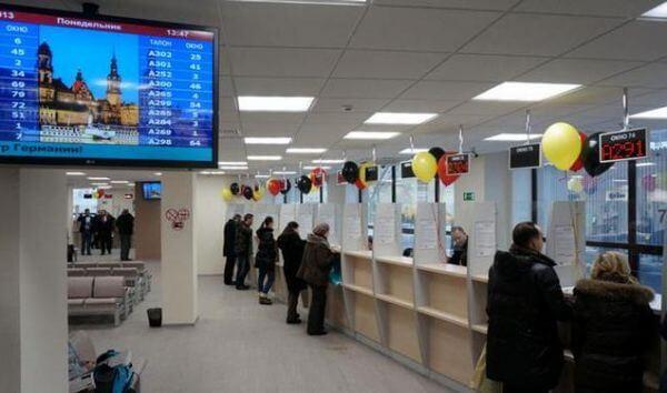 Подача документов в Визовый центр Бельгии