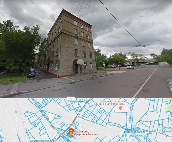 Посольство Франции в Москве