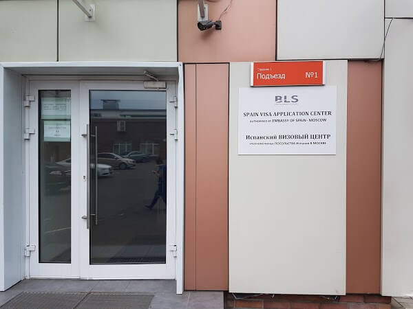 BLS Spain Visa Application Center