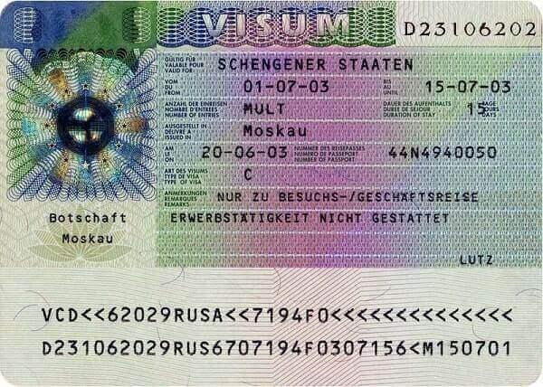 Датский шенген