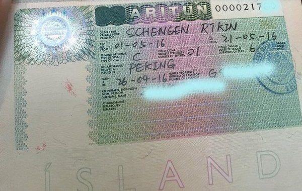 Национальная виза Исландии