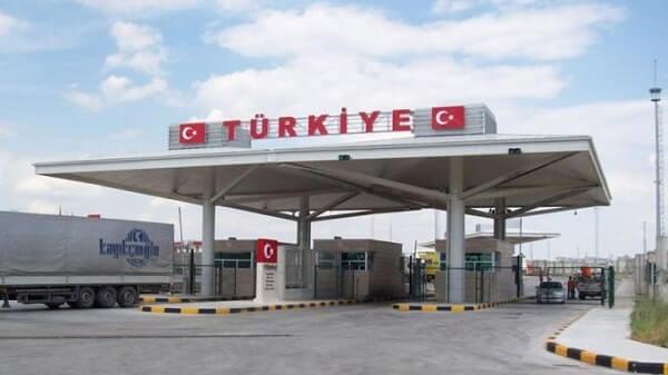 Турецкий пограничный переход