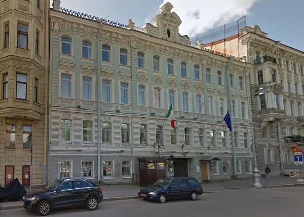 Генеральное консульство Италии в Санкт-Петербурге