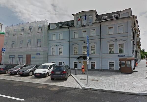 Консульский отдел итальянского посольства в Москве