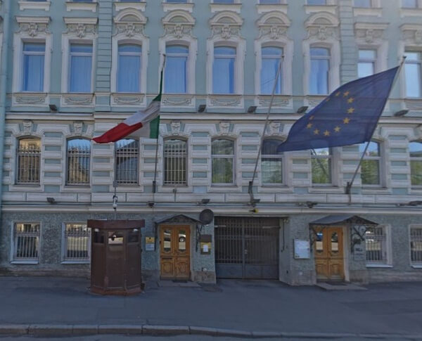 Консульство Ирландии в Санкт-Петербурге