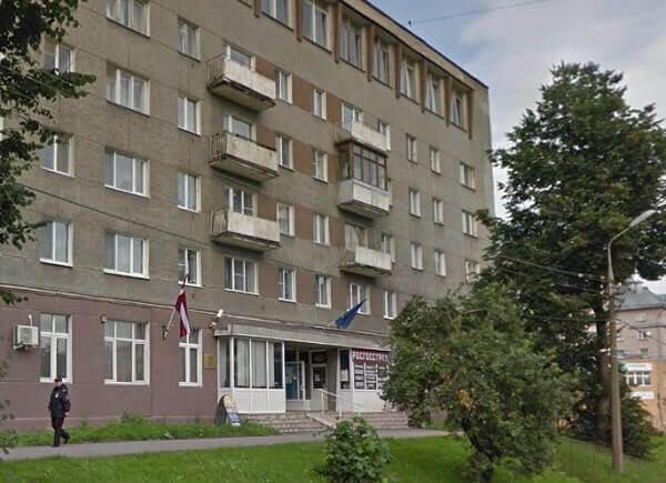 Консульство Латвийской Республики в Пскове