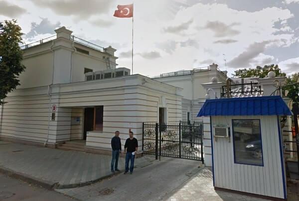 Генконсульство Турции в Казани