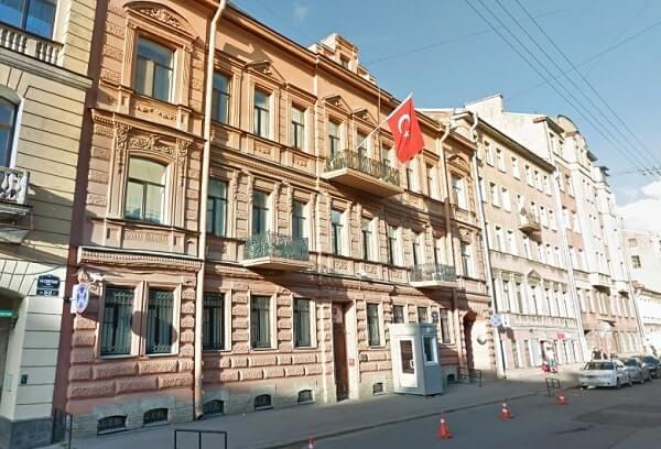 Генконсульство Турции в Санкт-Петербурге