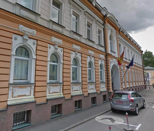 Посольство Королевства Испания в Москве
