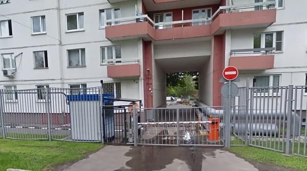Посольство Македонии в Москве
