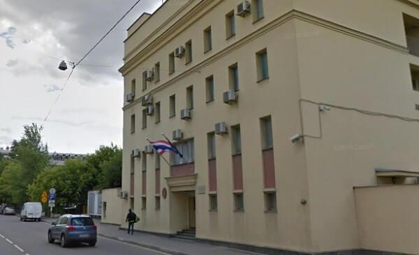 Посольство Таиланда в Москве