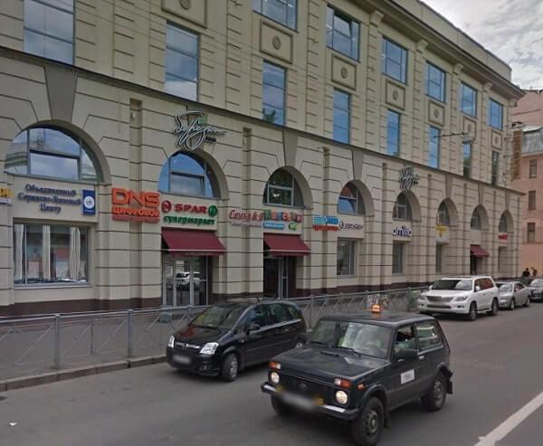Визовый центр Исландии в Санкт-Петербурге