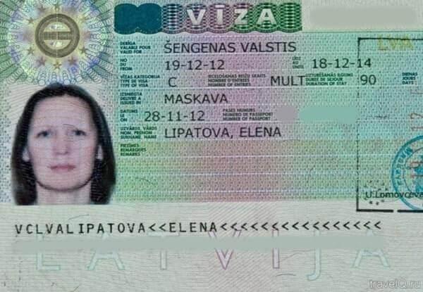 Латвийский шенген
