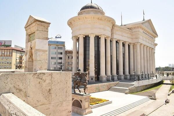 Скопье Македония