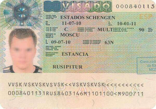 Испанский шенген С