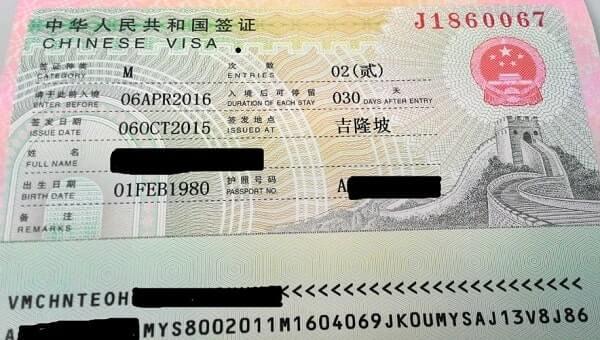 China Visa M