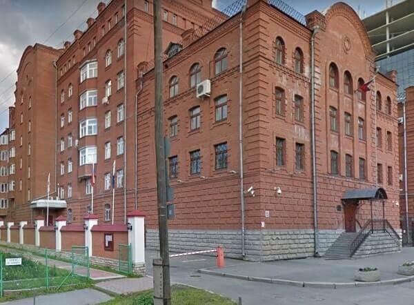 Генеральное консульство Республики Кипр в Екатеринбурге
