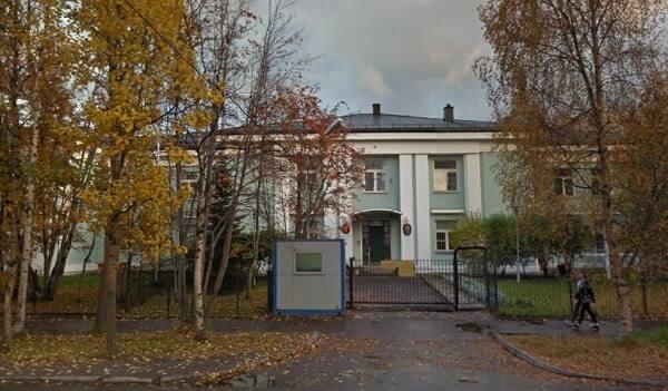 Генеральное консульство Королевства Норвегия в Мурманске